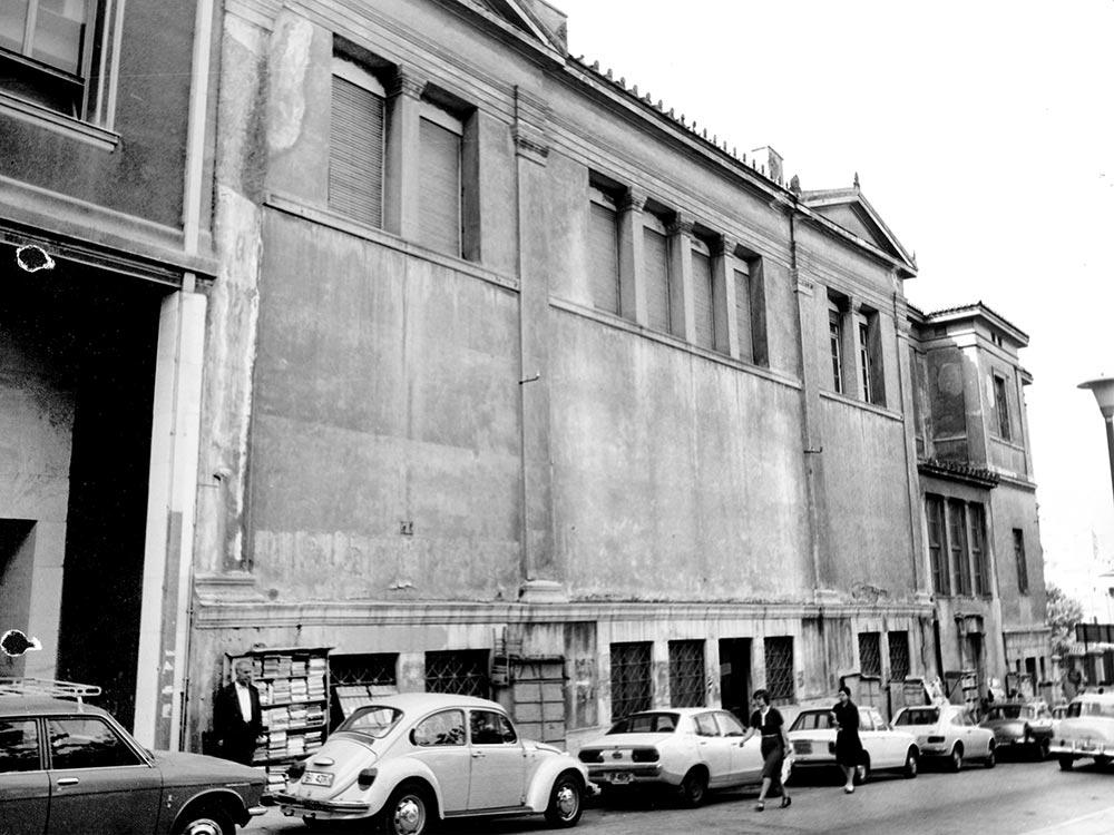 Η Πείνα. Το Νεκροτομείο Αθηνών στην οδό Μασσαλίας